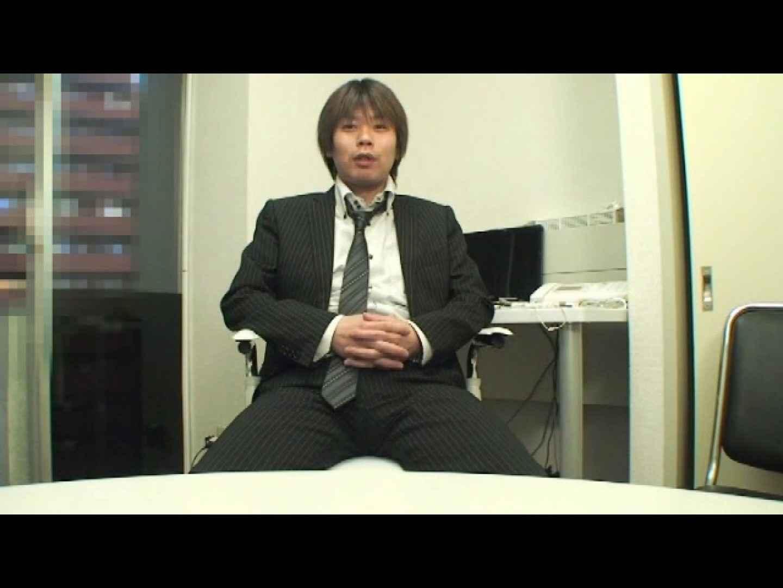 リーマンショック!!~もっこり大作戦~ VOL.05 ゲイのオナニー映像 | シコシコ  92枚 37