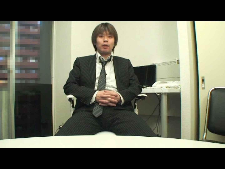 リーマンショック!!~もっこり大作戦~ VOL.05 ゲイのオナニー映像  92枚 39