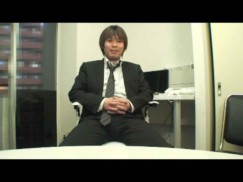 リーマンショック!!~もっこり大作戦~ VOL.05 ゲイのオナニー映像 | シコシコ  92枚 46
