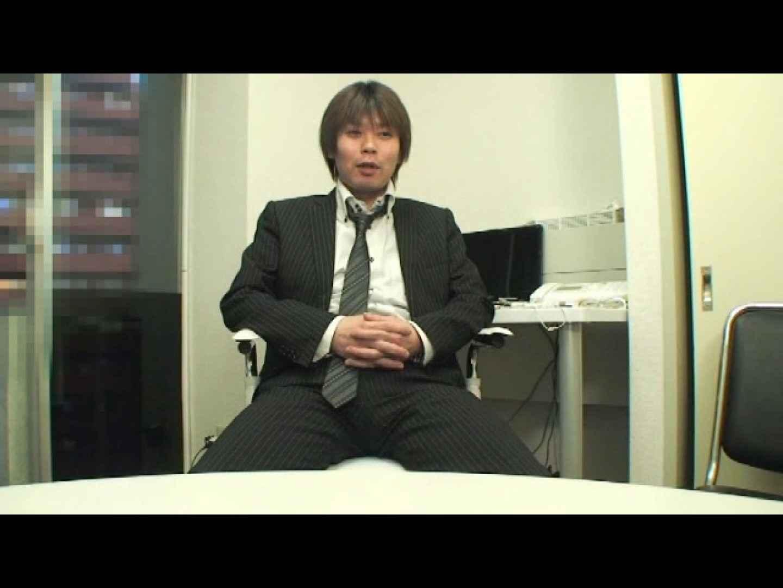 リーマンショック!!~もっこり大作戦~ VOL.05 ゲイのオナニー映像  92枚 48