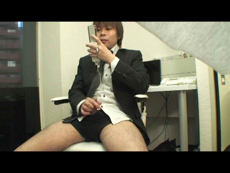 リーマンショック!!~もっこり大作戦~ VOL.05 ゲイのオナニー映像 | シコシコ  92枚 73