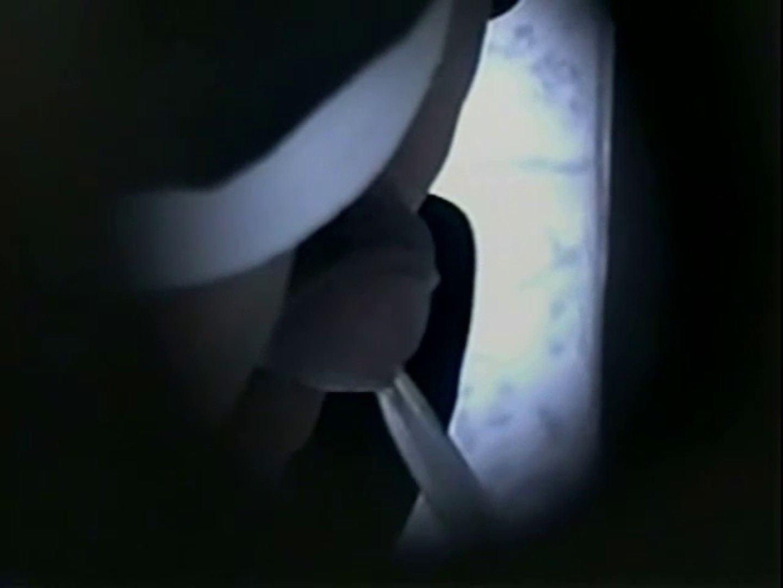 盗撮 運転手さんの「おちんちん」02 ボーイズ盗撮  95枚 44