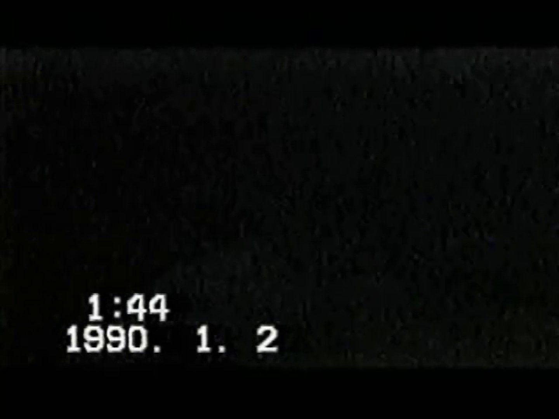 覗き見!リーマンのプライベートタイム!02 ノンケ君達の・・ | 隠し撮り  103枚 9