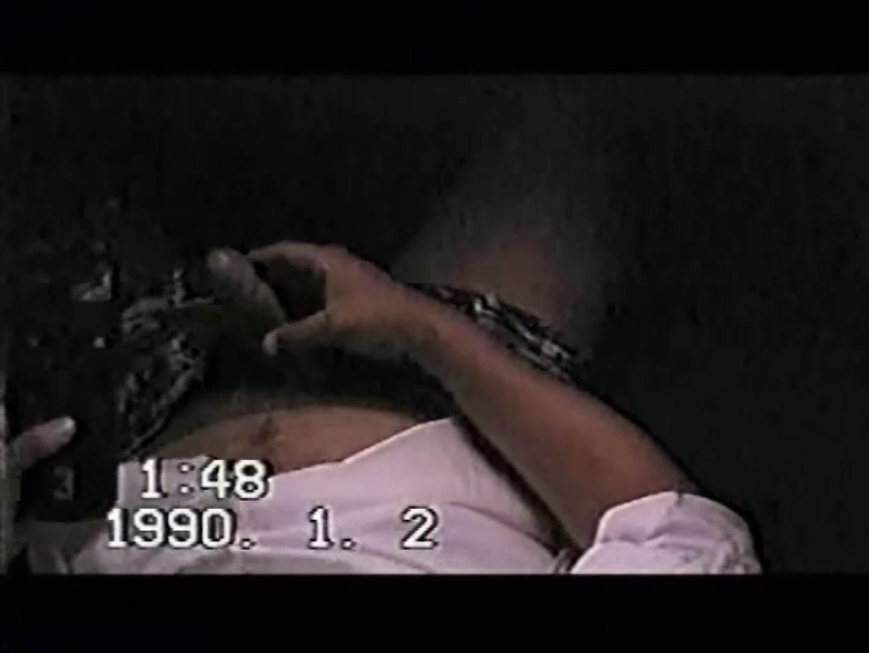 覗き見!リーマンのプライベートタイム!02 ゲイのオナニー映像 ゲイ精子画像 103枚 18