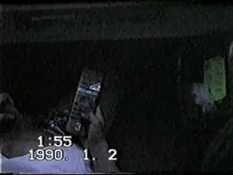覗き見!リーマンのプライベートタイム!02 ノンケ君達の・・ | 隠し撮り  103枚 25