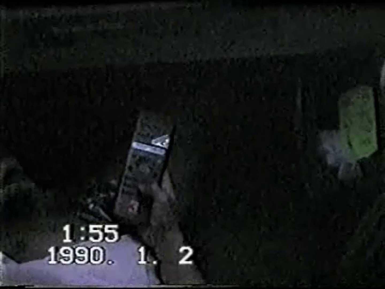 覗き見!リーマンのプライベートタイム!02 ゲイのオナニー映像 ゲイ精子画像 103枚 26
