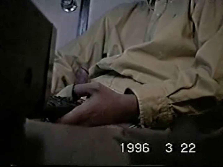 覗き見!リーマンのプライベートタイム!02 ゲイのオナニー映像 ゲイ精子画像 103枚 62