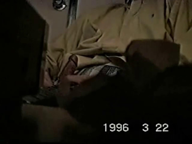 覗き見!リーマンのプライベートタイム!02 ゲイのオナニー映像 ゲイ精子画像 103枚 70