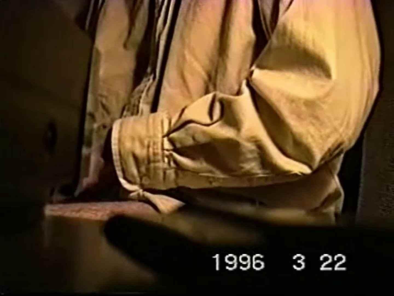 覗き見!リーマンのプライベートタイム!02 ゲイのオナニー映像 ゲイ精子画像 103枚 102
