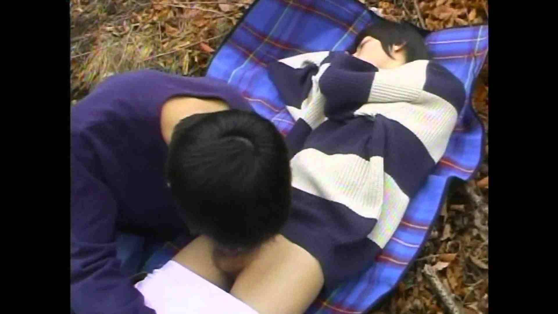 GAYBOY宏のオカズ倉庫Vol.5-2 ゲイのペニス ゲイSEX画像 72枚 47