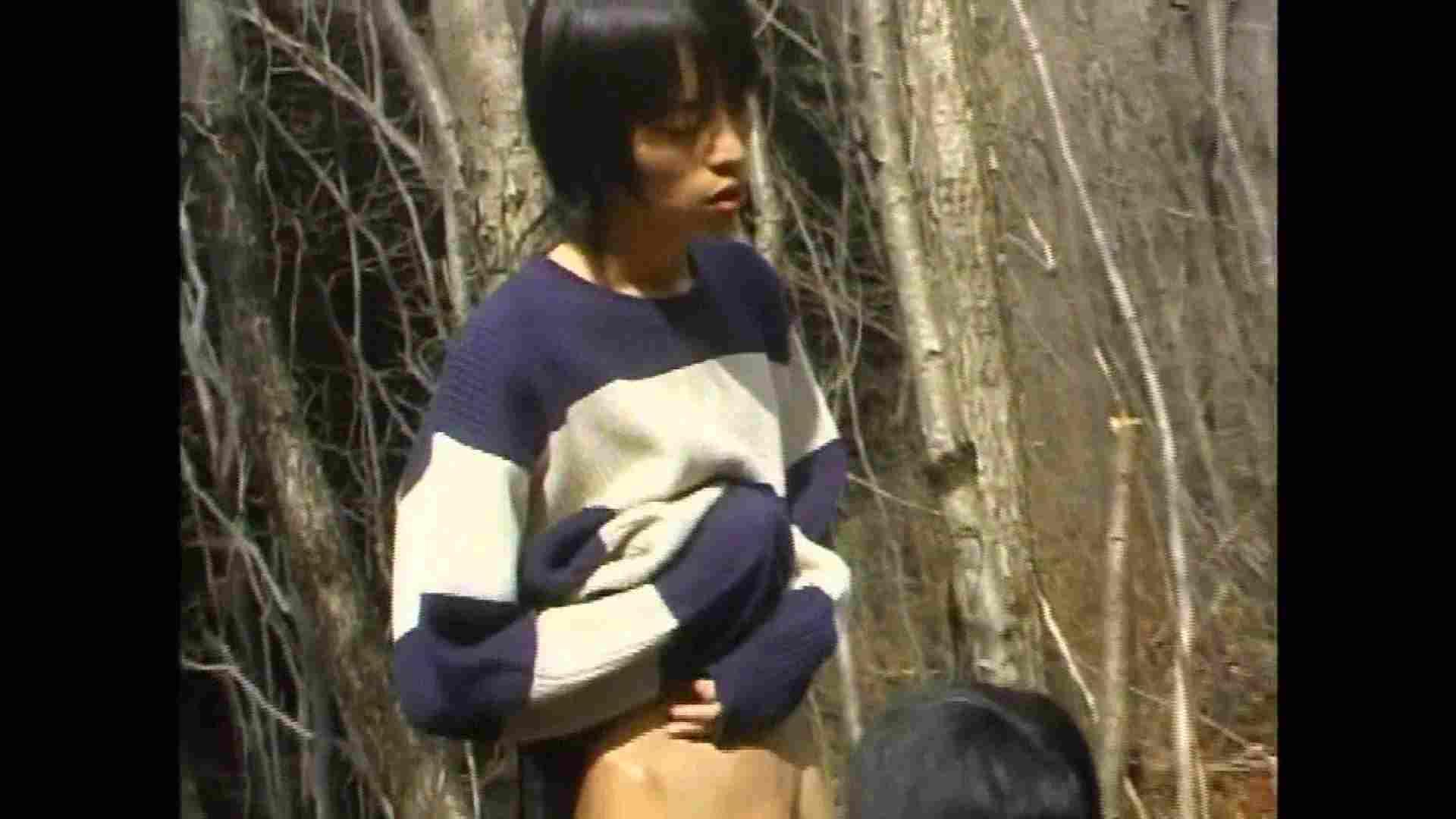 GAYBOY宏のオカズ倉庫Vol.5-4 GAY | ゲイのペニス  60枚 25