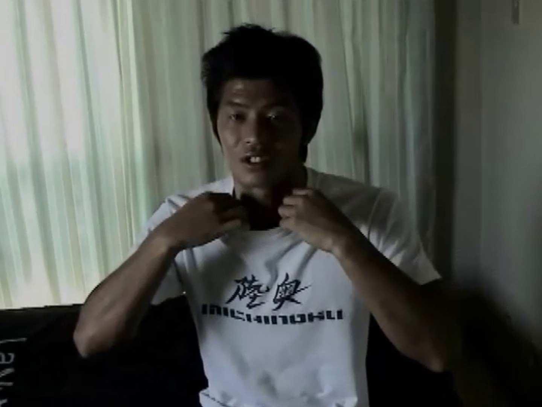 浪速のケンちゃんイケメンハンティング!!Vol03 ゲイのオナニー映像  85枚 24