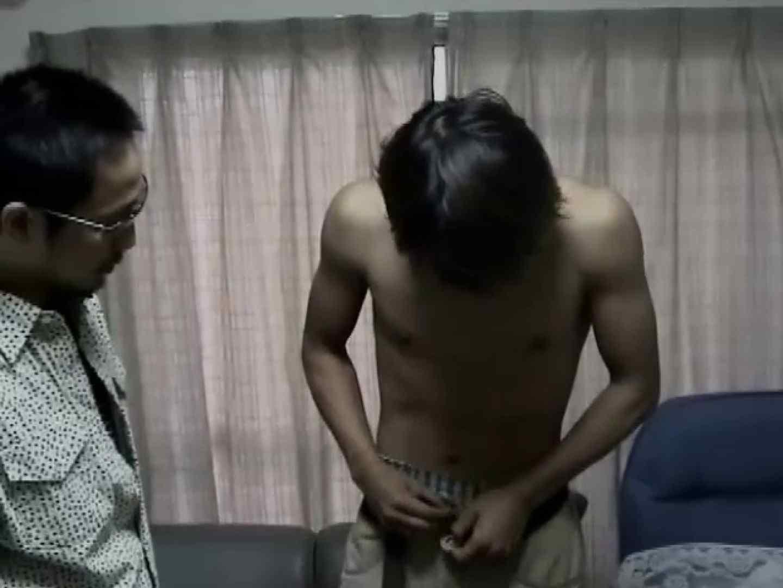 浪速のケンちゃんイケメンハンティング!!Vol08 ゲイのオナニー映像 | おじさん編  76枚 31