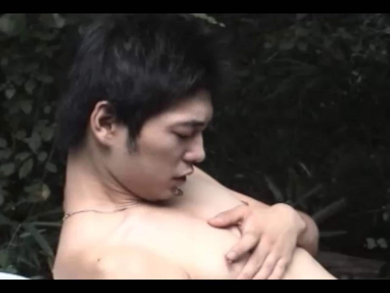 イケメンぶっこみアナルロケット!!Vol.01 ゲイのオナニー映像 ゲイアダルト画像 92枚 53