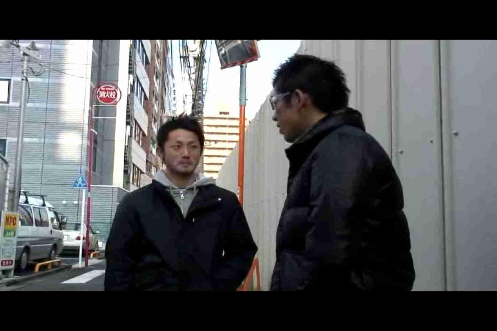 Bistro「イケメン」~Mokkori和風仕立て~vol.01 ゲイのプレイ | イケメンたち  97枚 1
