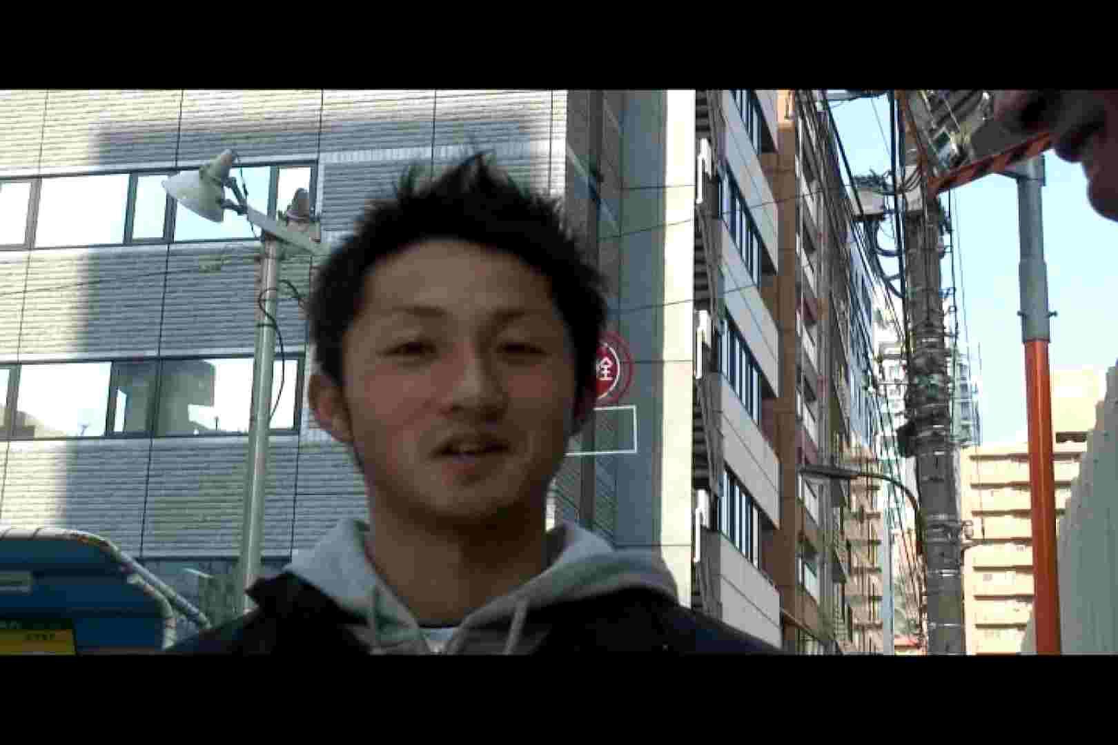 Bistro「イケメン」~Mokkori和風仕立て~vol.01 ゲイのプレイ  97枚 2
