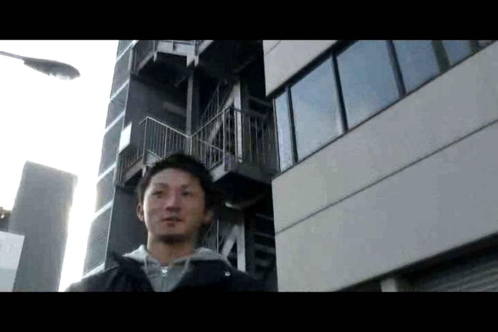 Bistro「イケメン」~Mokkori和風仕立て~vol.01 ゲイのプレイ  97枚 4