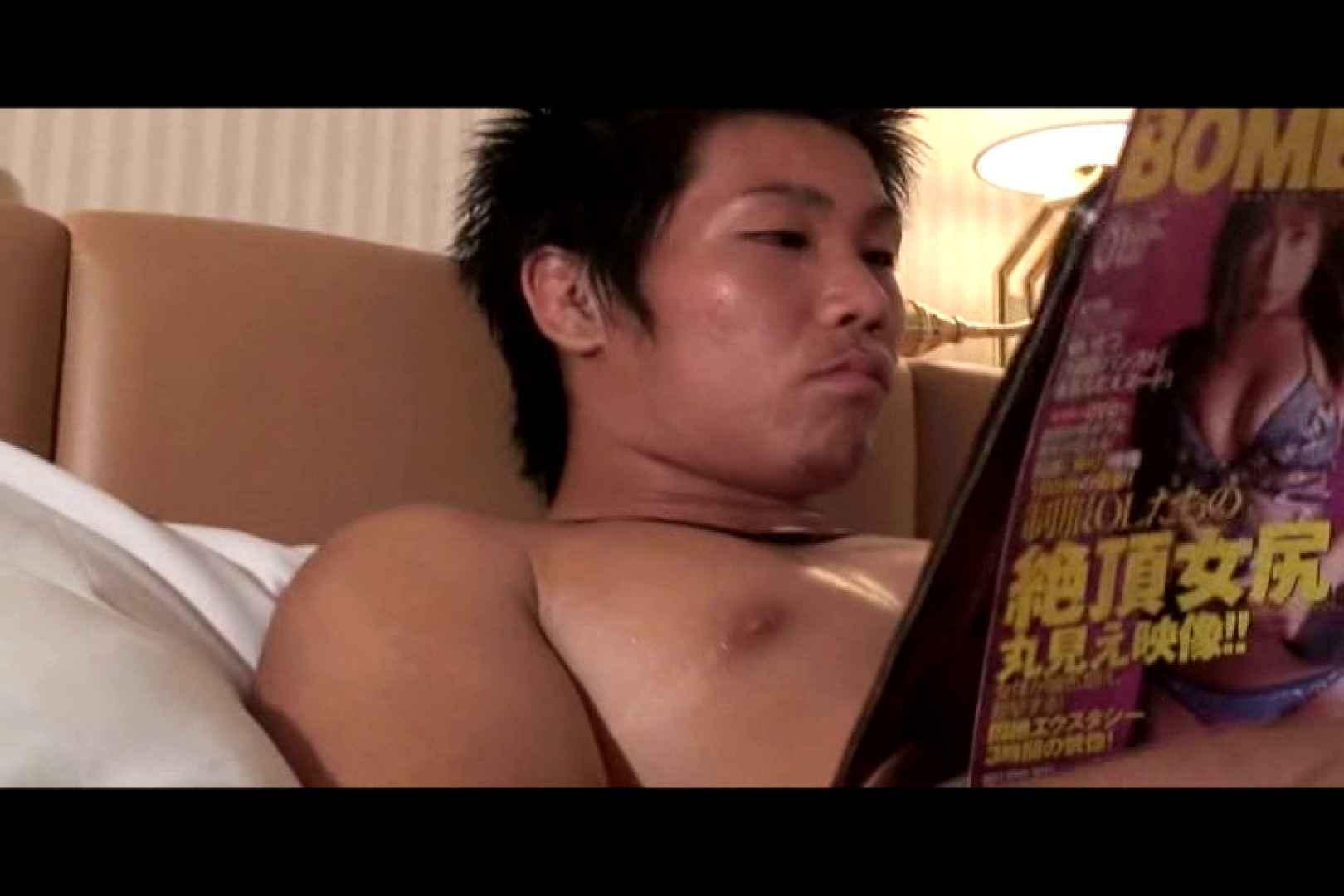 Bistro「イケメン」~Mokkori和風仕立て~vol.03 イケメンたち  90枚 64