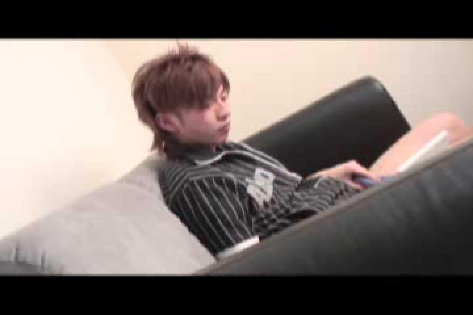 イケメン,s VOL.9 ゲイのオナニー映像 おちんちん画像 90枚 5