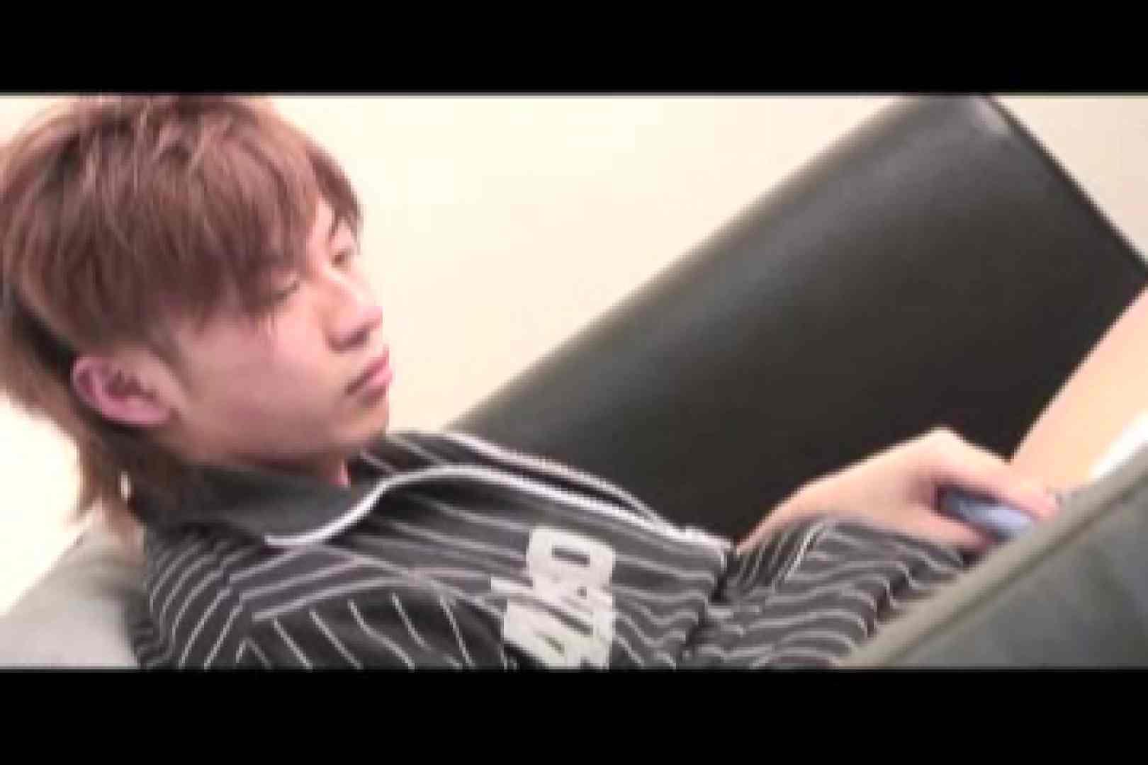 イケメン,s VOL.9 ゲイのオナニー映像 おちんちん画像 90枚 8