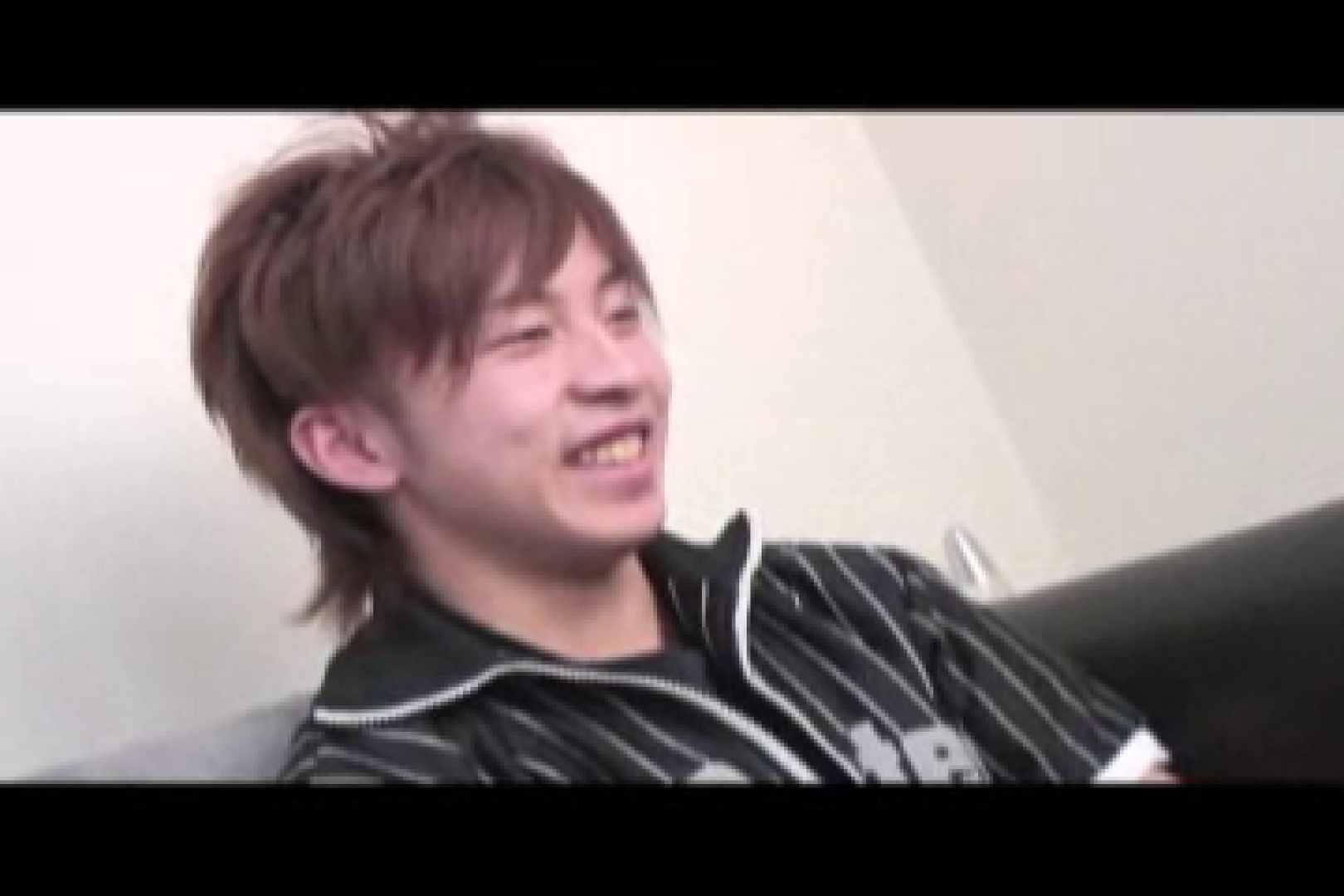 イケメン,s VOL.9 ゲイのオナニー映像 おちんちん画像 90枚 23