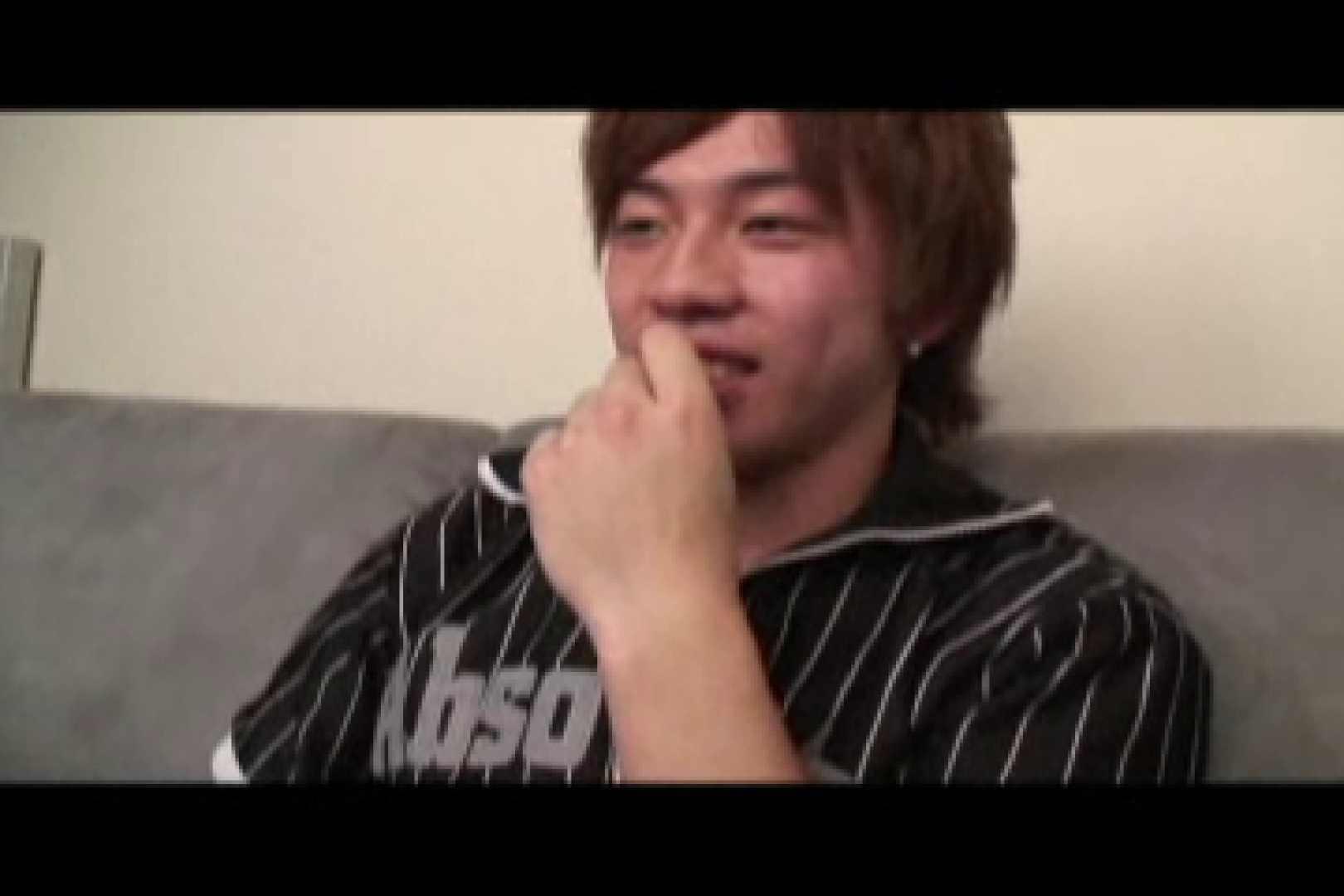 イケメン,s VOL.9 ゲイのオナニー映像 おちんちん画像 90枚 83