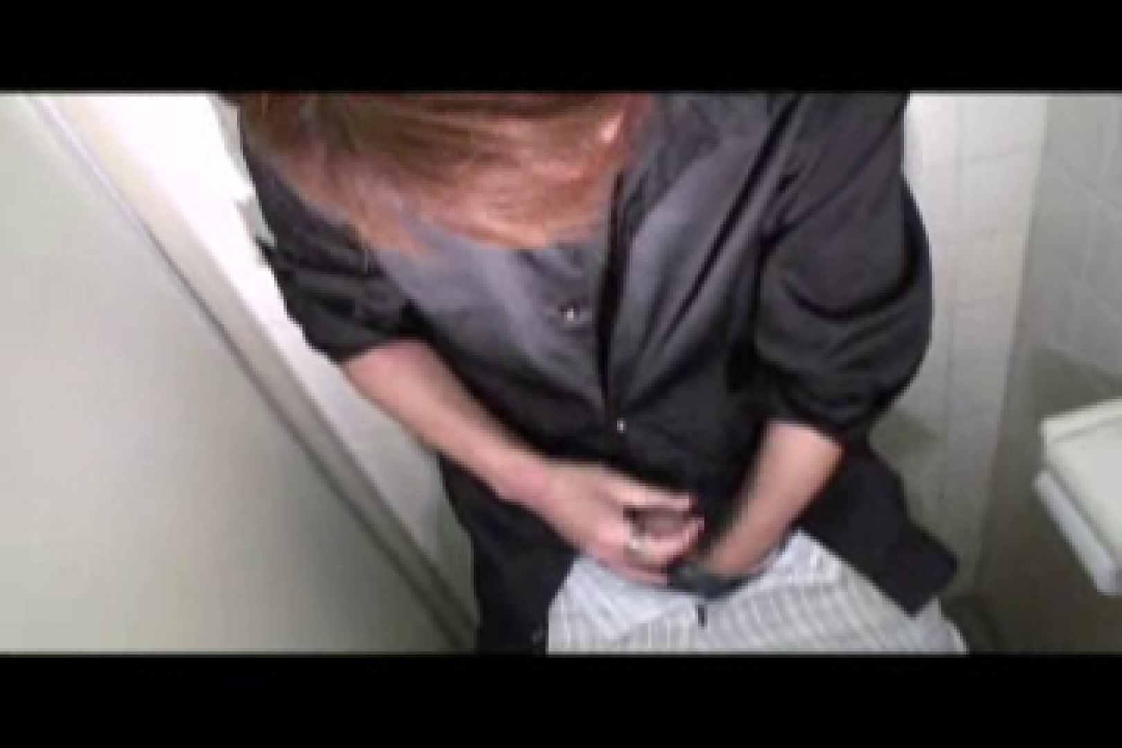イケメン,s VOL.16 ゲイのオナニー映像  105枚 54