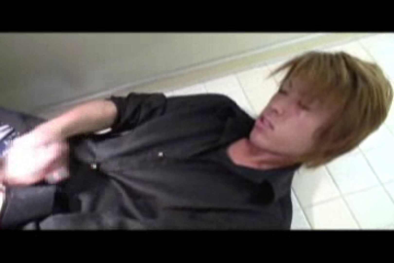 イケメン,s VOL.16 ゲイのオナニー映像  105枚 66