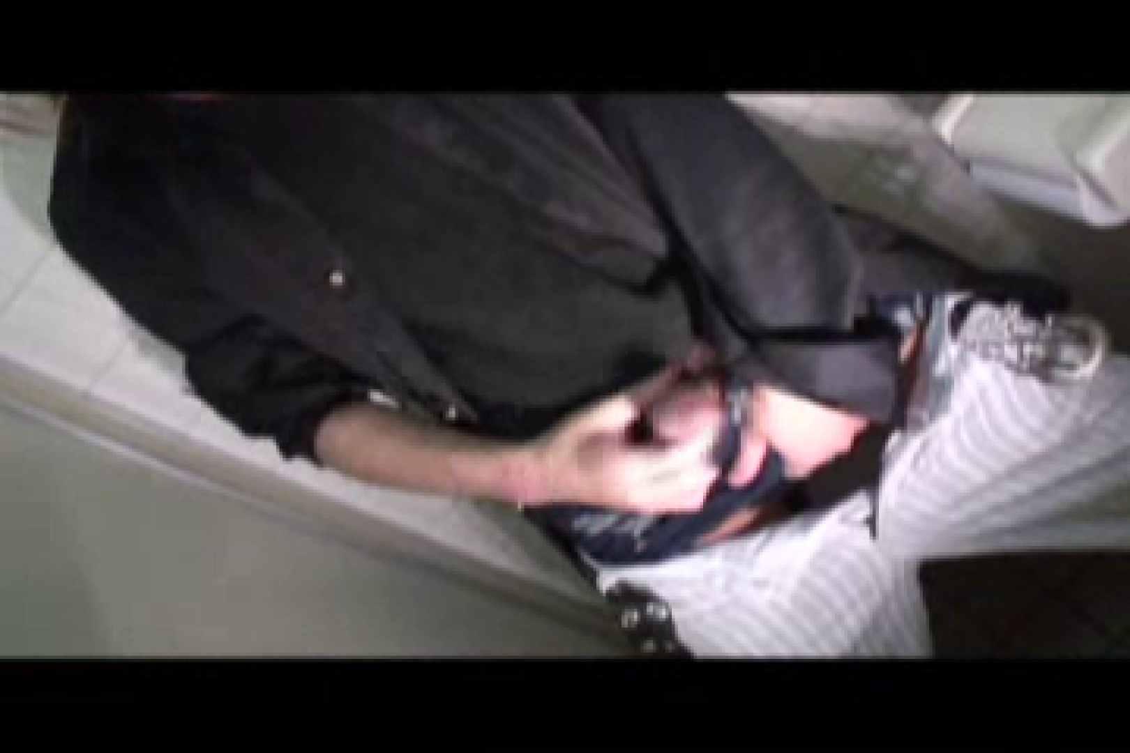 イケメン,s VOL.16 ゲイのオナニー映像  105枚 81