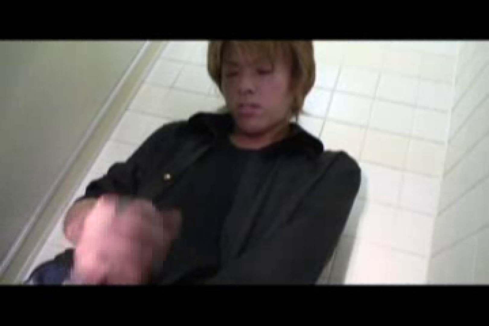イケメン,s VOL.16 ゲイのオナニー映像  105枚 84
