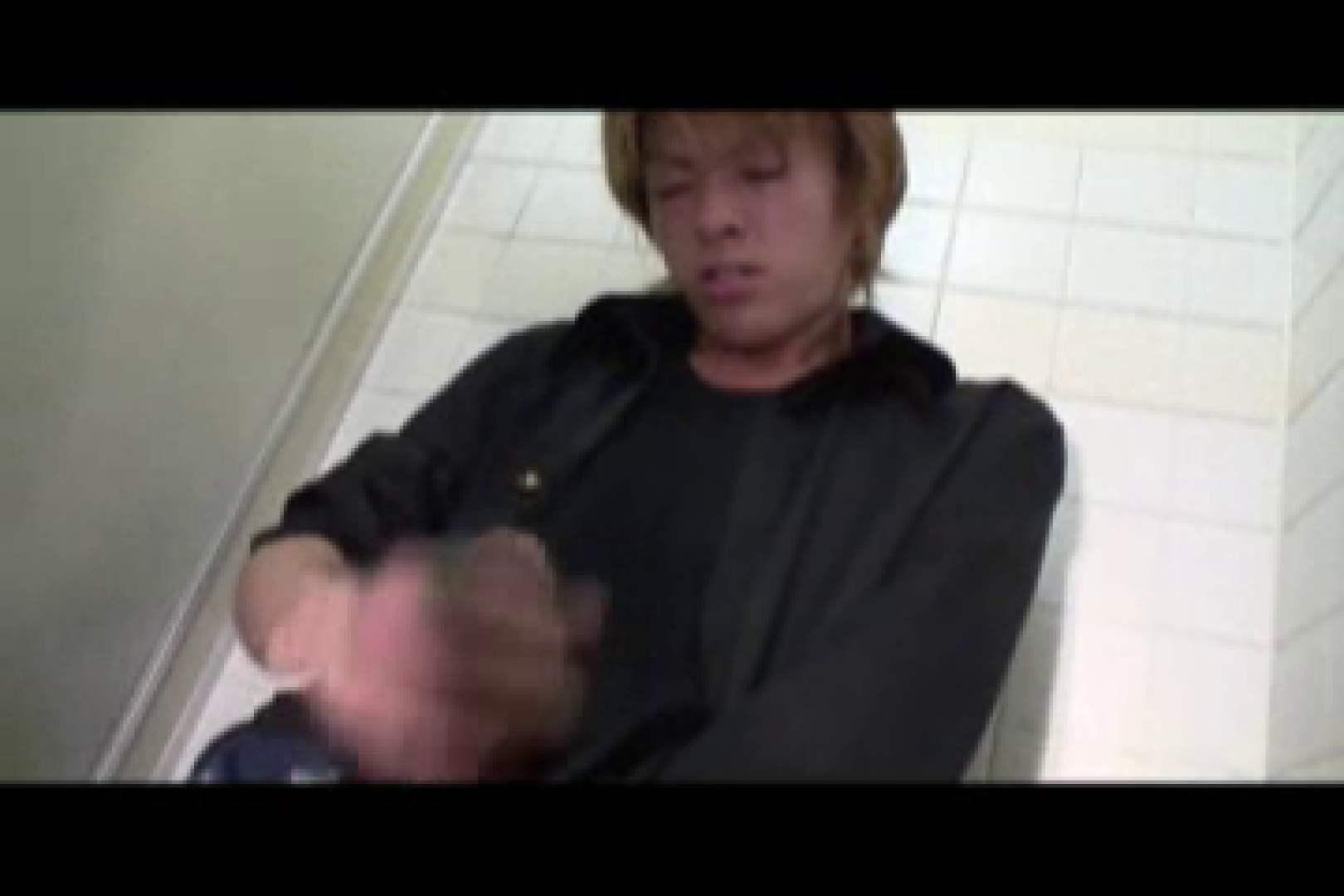 イケメン,s VOL.16 ゲイのオナニー映像  105枚 87