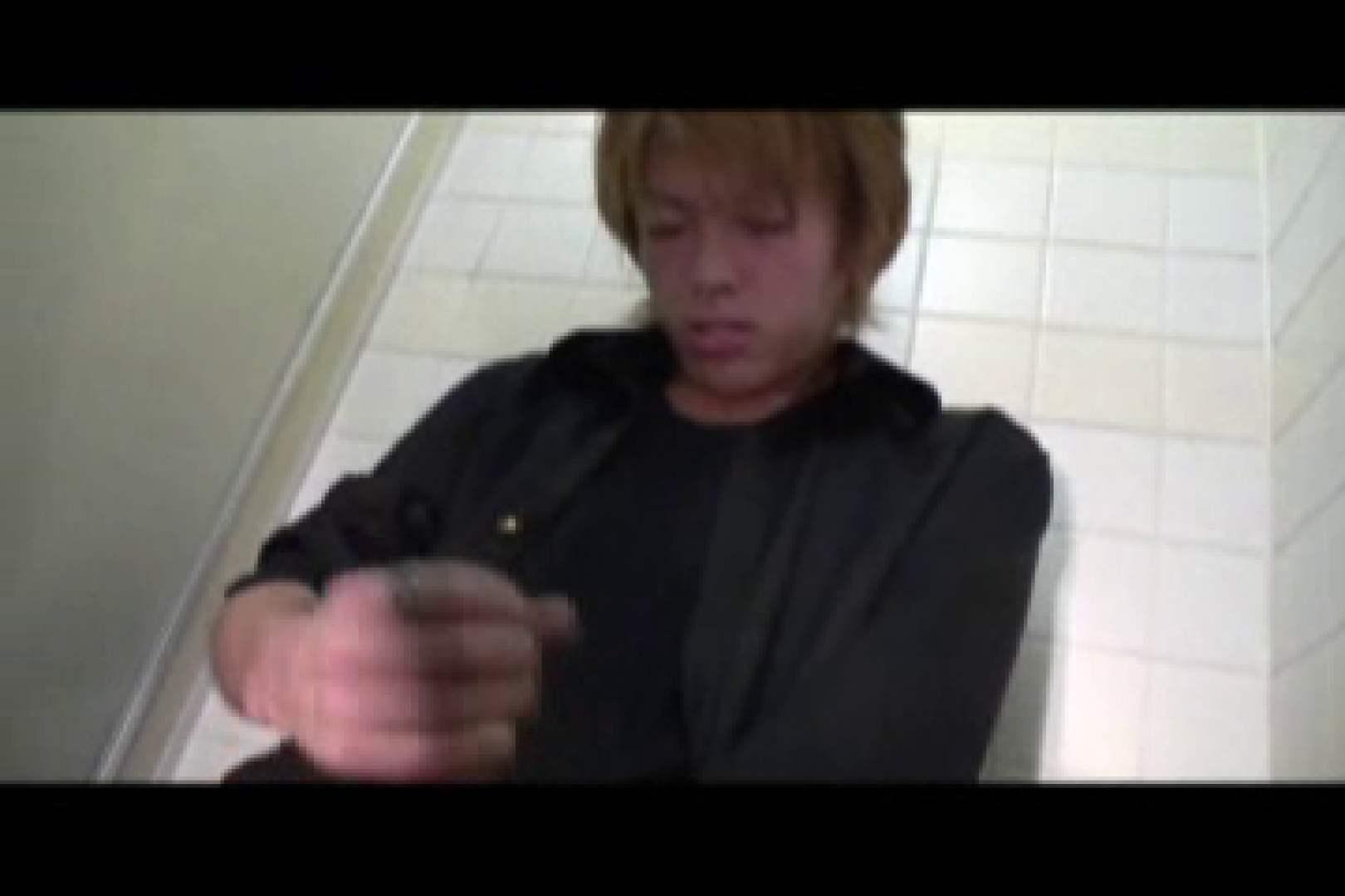 イケメン,s VOL.16 ゲイのオナニー映像 | イケメンたち  105枚 91