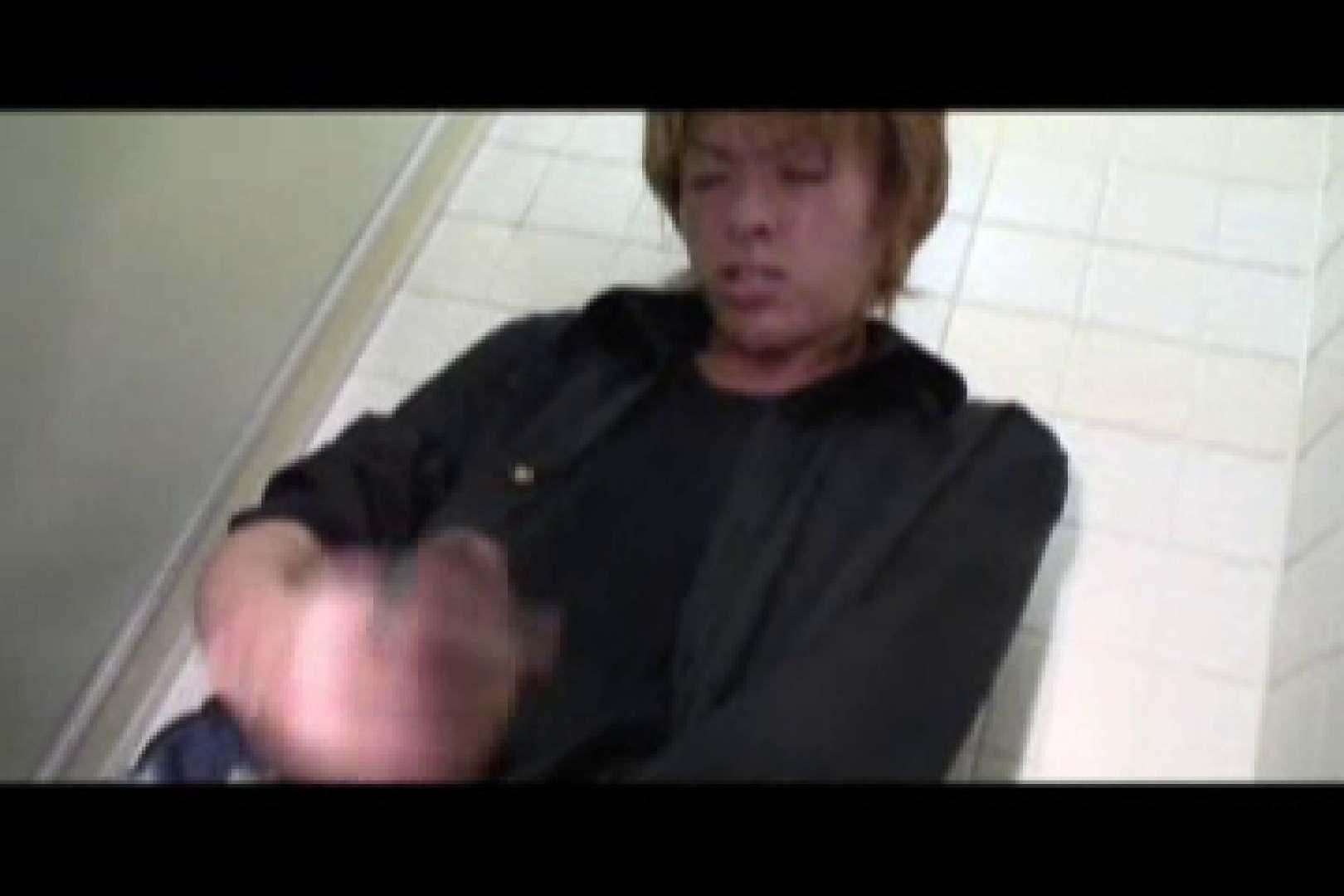 イケメン,s VOL.16 ゲイのオナニー映像  105枚 93