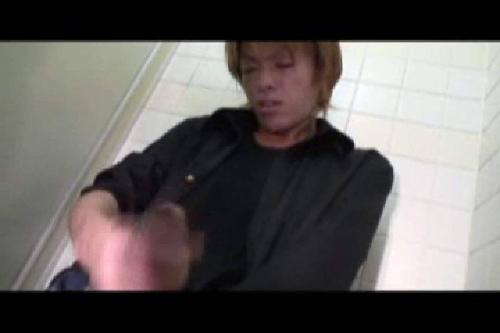 イケメン,s VOL.16 ゲイのオナニー映像 | イケメンたち  105枚 94