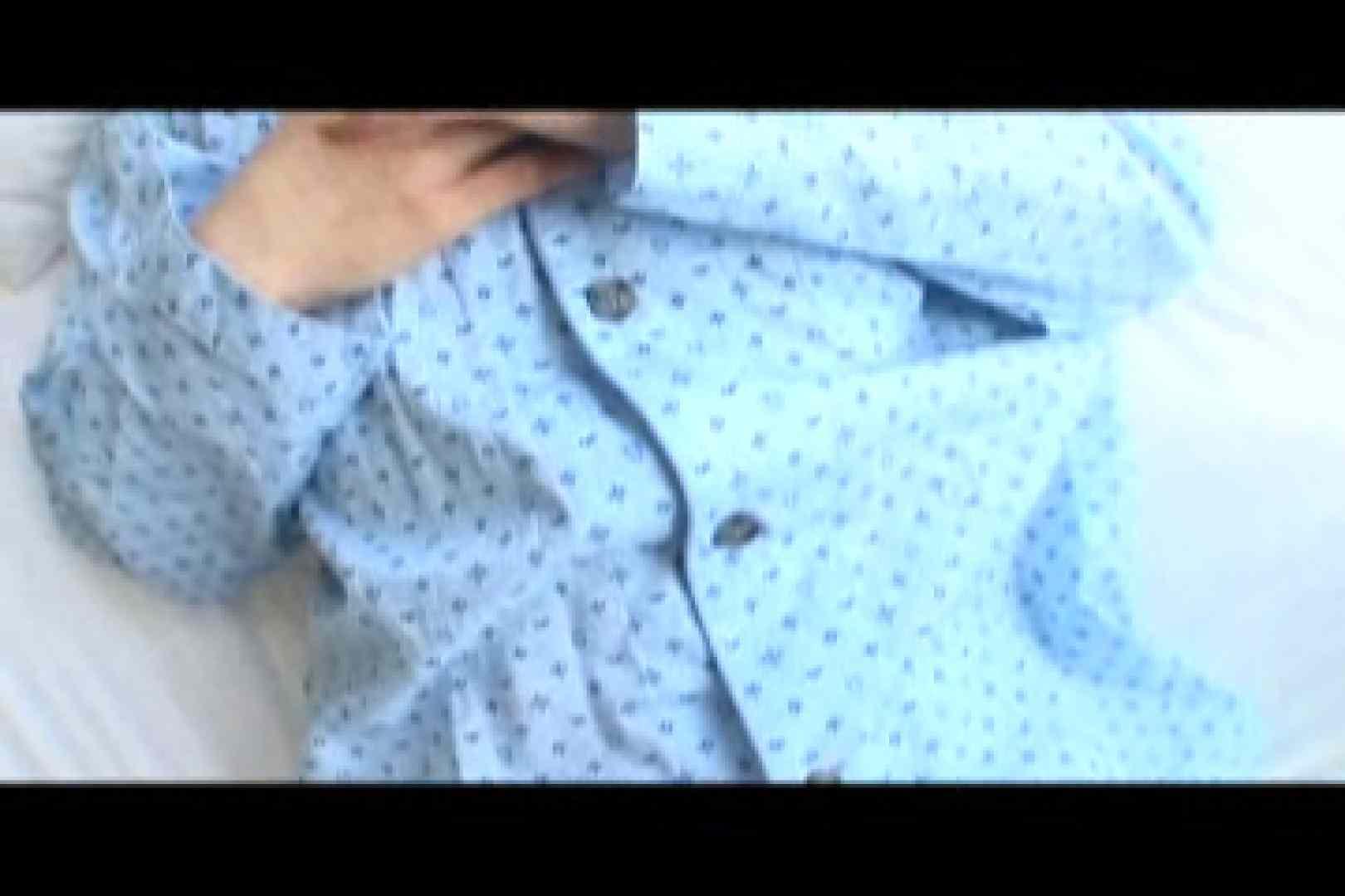 美男子コレクションvol7 イケメンたち | 男祭り  60枚 5