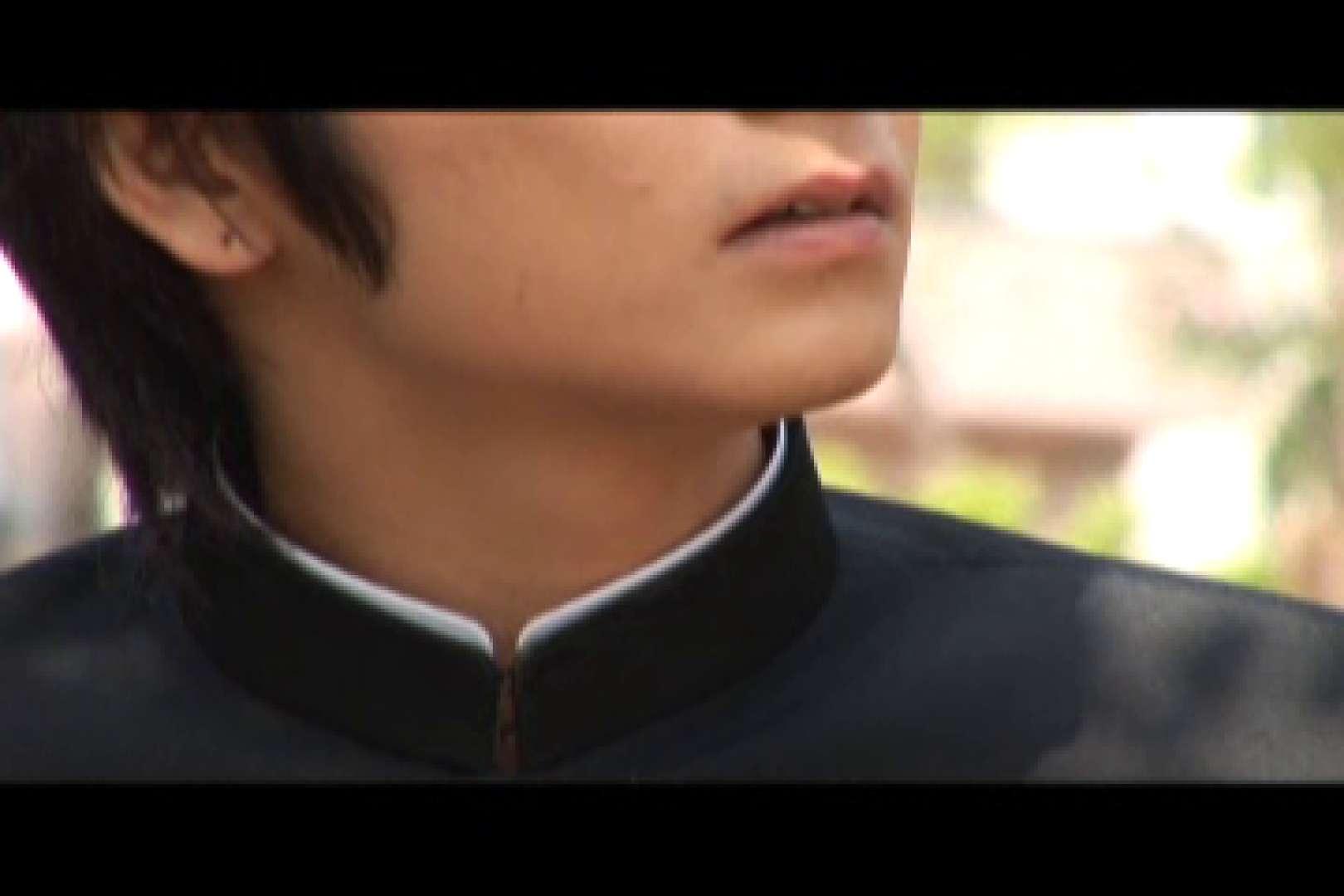美男子コレクションvol7 イケメンたち | 男祭り  60枚 13