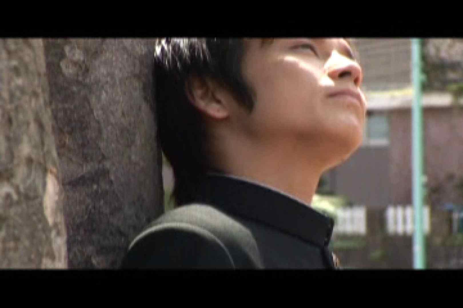 美男子コレクションvol7 イケメンたち | 男祭り  60枚 15