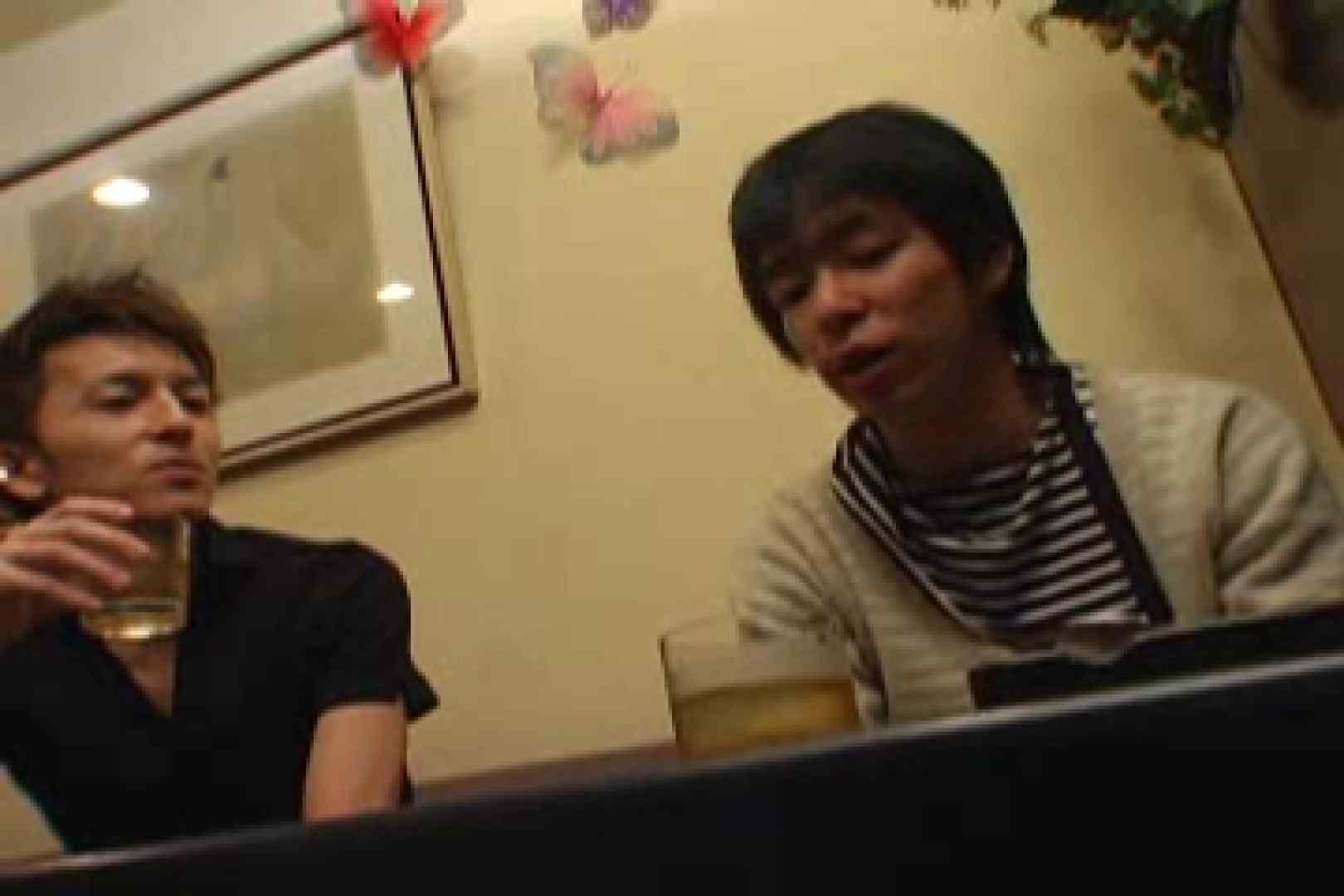 美men'sたちのAna the World vol.02 アナルで大興奮 ゲイ無料エロ画像 85枚 4
