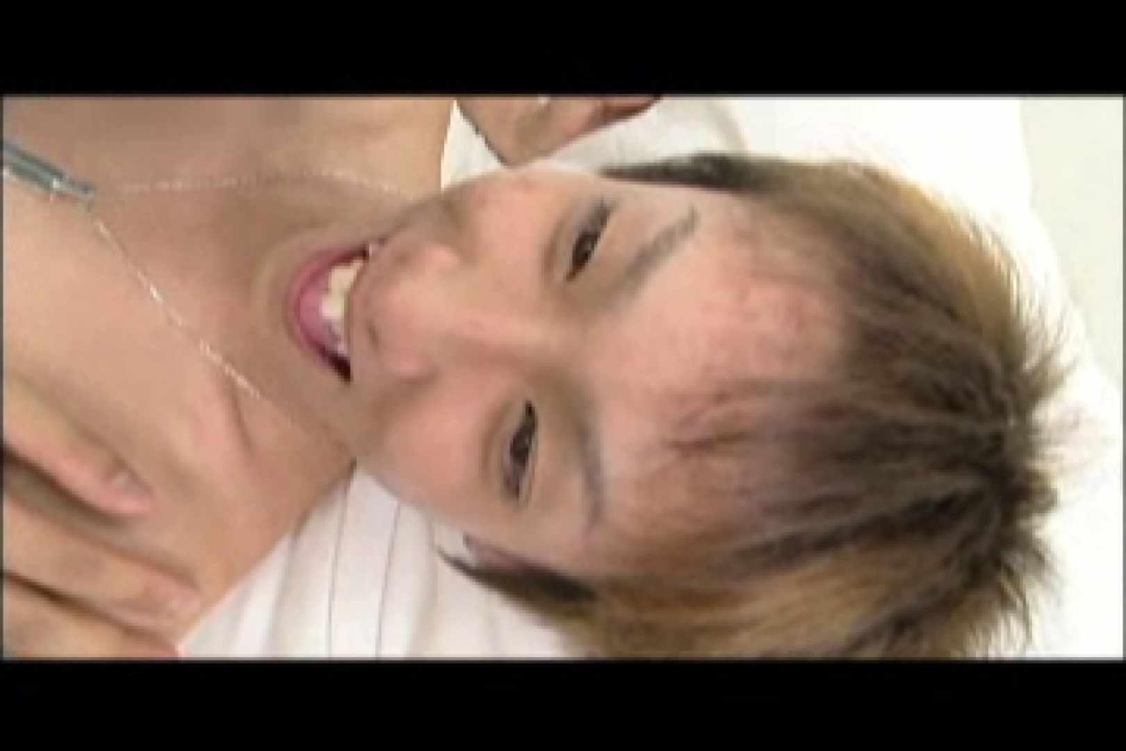 イケメン☆パラダイス〜男ざかりの君たちへ〜vol.16 ケツマン ペニス画像 109枚 9