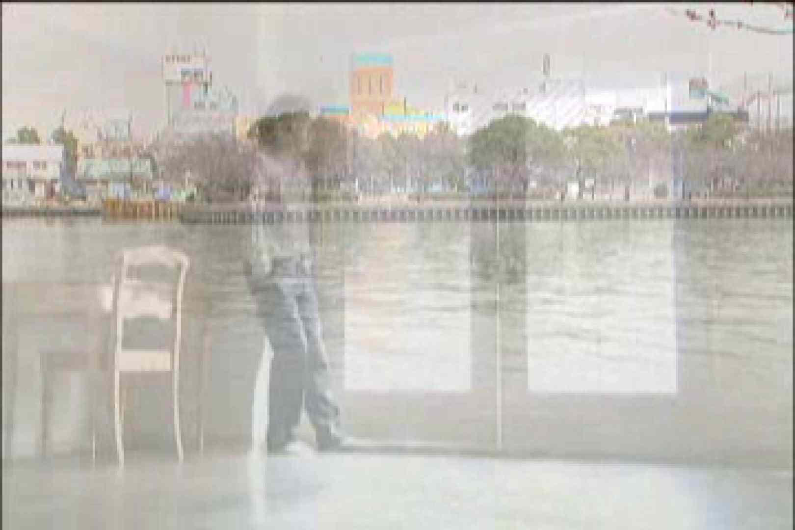 イケメン☆パラダイス〜男ざかりの君たちへ〜vol.17 アナルで大興奮 | フェラ天国  89枚 26