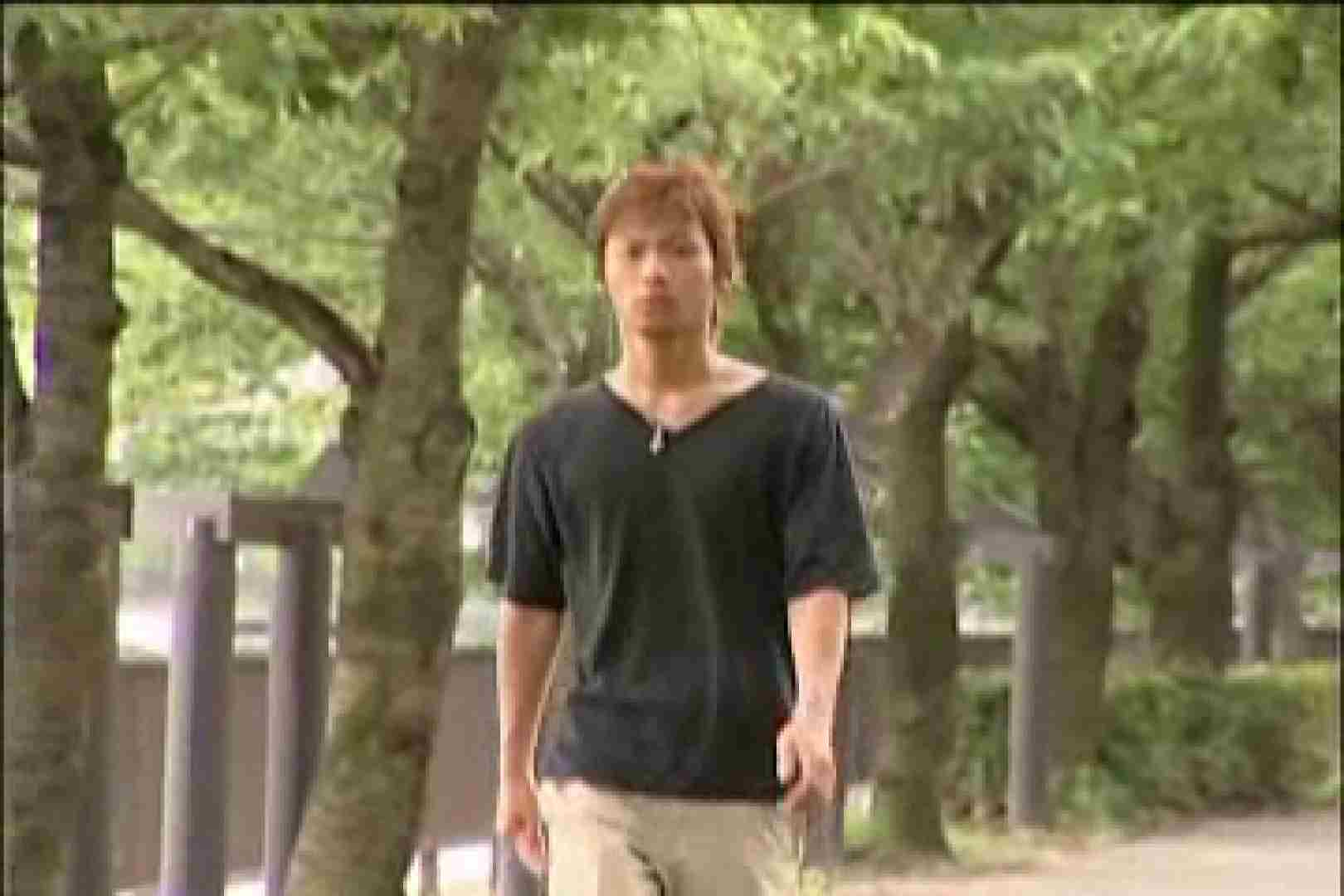 イケメン☆パラダイス〜男ざかりの君たち〜vol.24 ケツマン | 男祭り  109枚 1