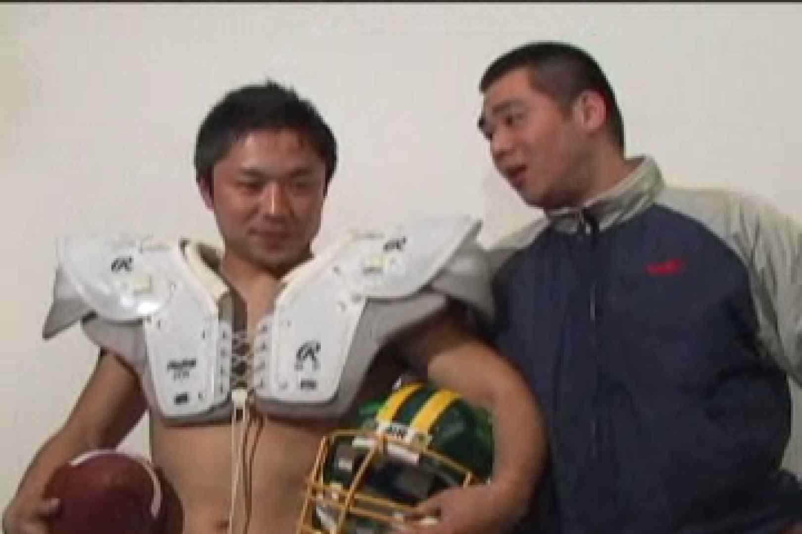 スポMENファック!!反り勃つ男根!!vol.13 スポーツマン   男祭り  100枚 1