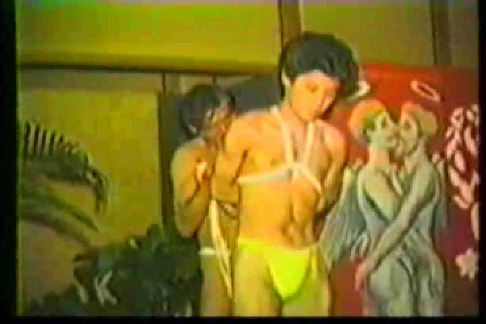 Nostalgic various fucks.vol.03 ゲイのオナニー映像  96枚 2