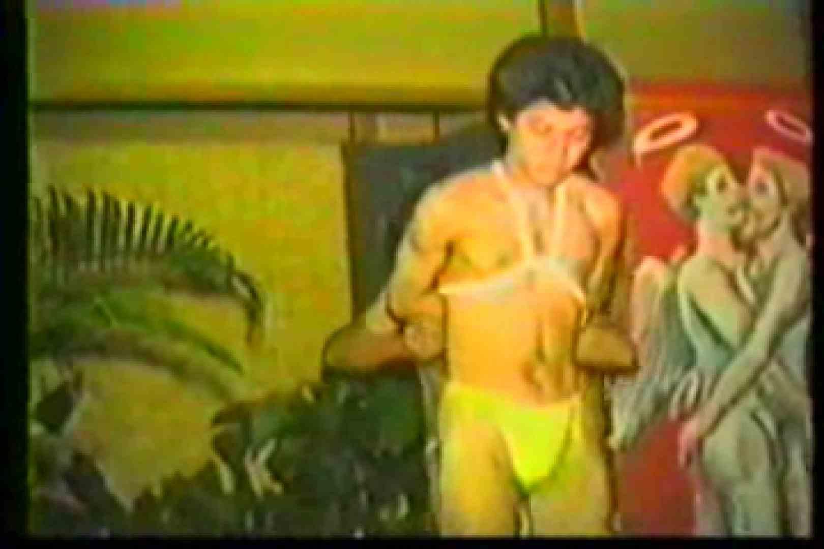 Nostalgic various fucks.vol.03 ゲイのオナニー映像   企画  96枚 3