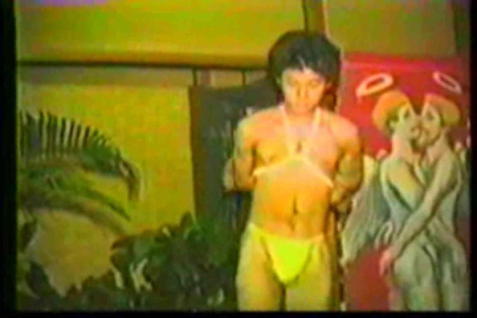 Nostalgic various fucks.vol.03 ゲイのオナニー映像  96枚 4
