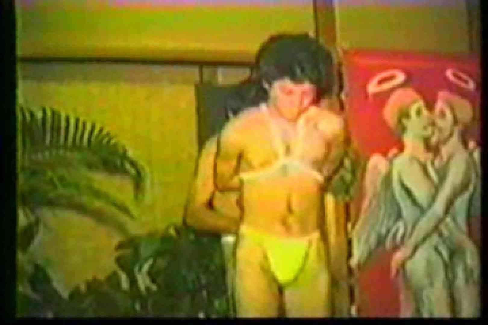 Nostalgic various fucks.vol.03 ゲイのオナニー映像   企画  96枚 5