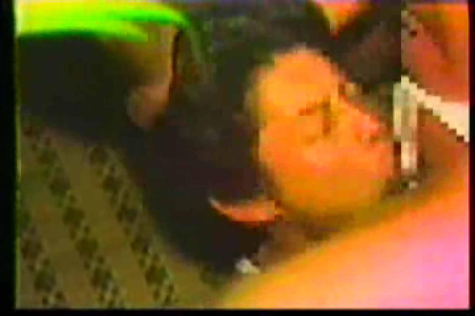Nostalgic various fucks.vol.03 ゲイのオナニー映像  96枚 40