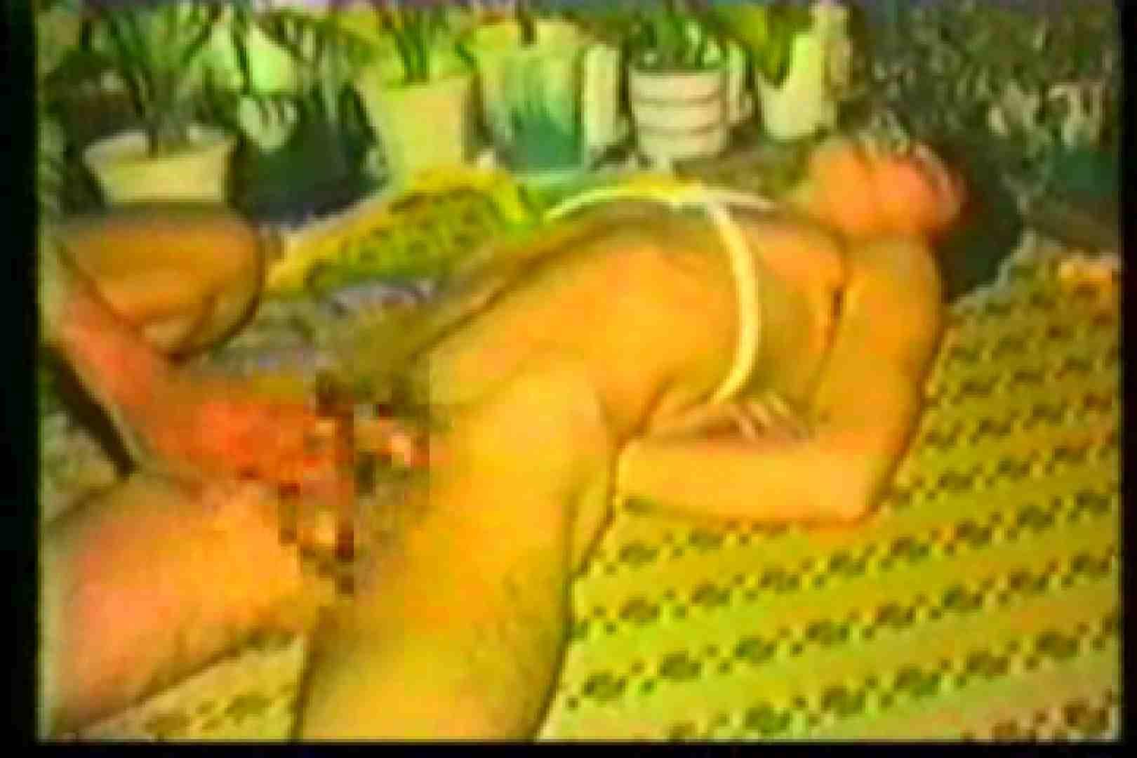 Nostalgic various fucks.vol.03 ゲイのオナニー映像  96枚 64