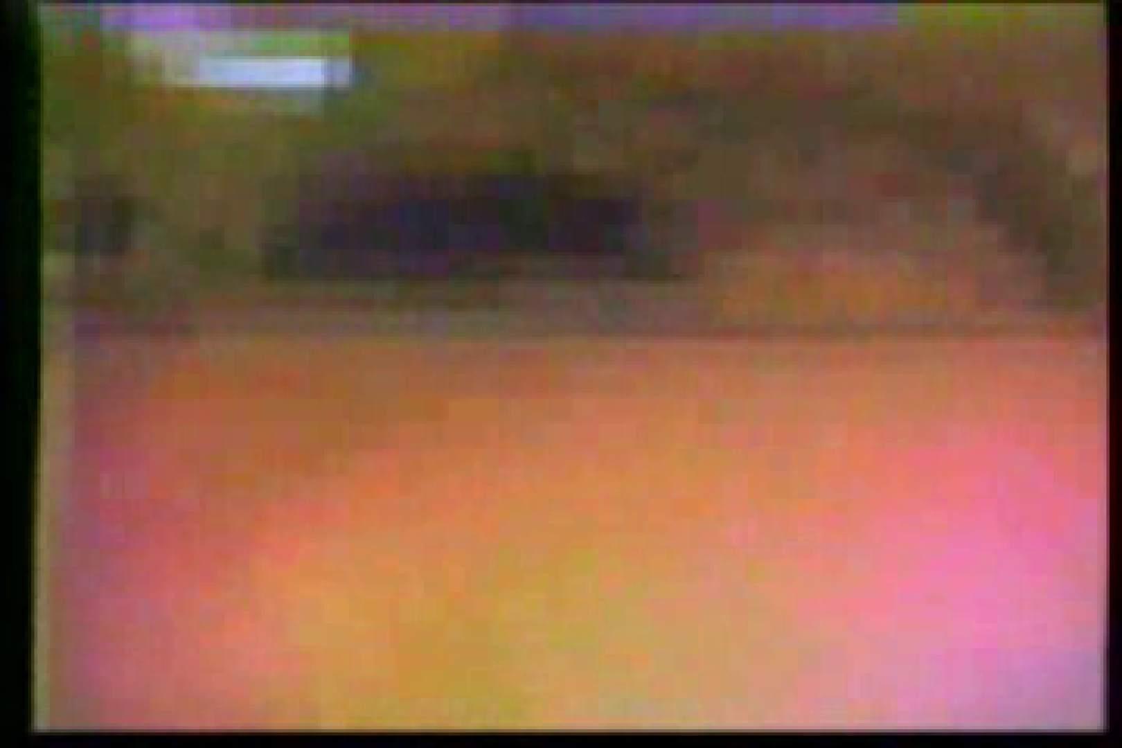 Nostalgic various fucks.vol.04 ゲイのオナニー映像 ゲイセックス画像 102枚 14