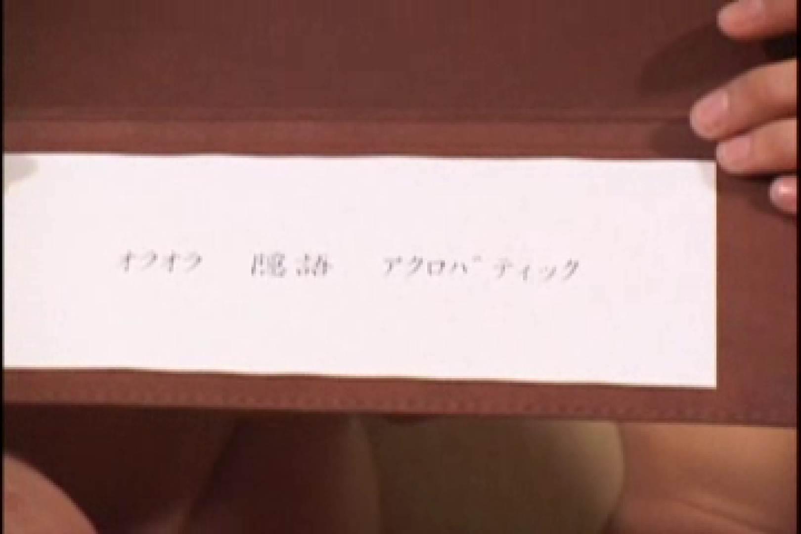 BEST OF イケメン!!男目線のガチSEX vol.04(対女性作品) 対女性 ゲイアダルトビデオ画像 92枚 55
